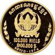 100 000 Riels (Khmer Republic) – reverse