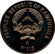 4 Riels (Confederation) – obverse