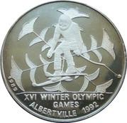 20 Riels (Winter Olympics-Skier) – reverse