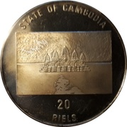 20 Riels (Protection of Nature) – obverse