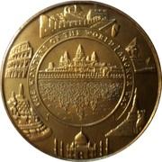 500 Riels - Norodom Sihanouk (Angkor Wat) – reverse
