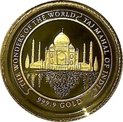 3000 Riels - Norodom Sihamoni (Taj Mahal) – reverse