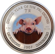3000 Riels (Year of the Pig) – reverse