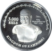 3000 Riels - Norodom Sihamoni (2006 FIFA World Cup in Germany) – obverse