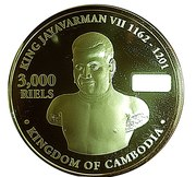 3000 Riels - Norodom Sihamoni (The Legong) – obverse