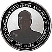 3000 Riels - Norodom Sihamoni (Year of the Dog) – obverse