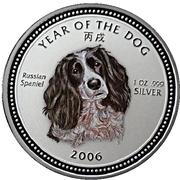 3000 Riels - Norodom Sihamoni (Year of the Dog) – reverse