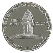 3000 Riels - Norodom Sihamoni (Olympic Games 2008) – obverse