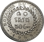 50 Centimes - Norodom Sihanouk – reverse