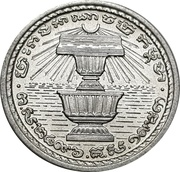 20 Centimes - Norodom Sihanouk – obverse
