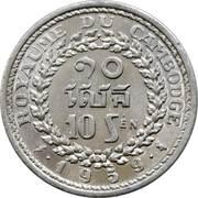 10 Sen - Norodom Suramarit – reverse