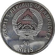 20 Riels (World cup in Italy) – obverse