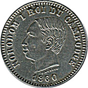 1 Franc - Norodom I – obverse