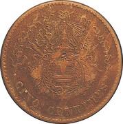 5 Centimes - Norodom I – reverse
