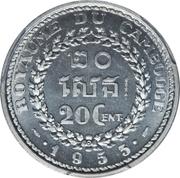 20 Centimes - Norodom Sihanouk (Essai) – reverse