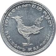10 Centimes - Norodom Sihanouk (Essai) – obverse