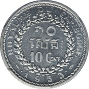 10 Centimes - Norodom Sihanouk (Essai) – reverse