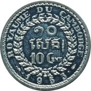 10 Centimes - Norodom Sihanouk (Piefort Essai) – reverse