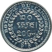 20 Centimes - Norodom Sihanouk (Piefort Essai) – reverse