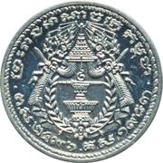 50 Centimes - Norodom Sihanouk (Piefort Essai) – obverse