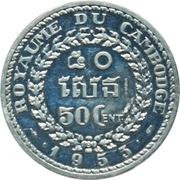 50 Centimes - Norodom Sihanouk (Piefort Essai) – reverse