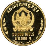 50 000 Riels (Khmer Republic) – obverse