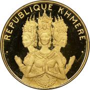 50 000 Riels (Khmer Republic) – reverse