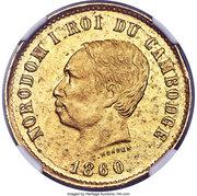 2 Francs - Norodom I (Pattern) – obverse