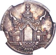 ¼ Tical - Norodom I – reverse