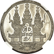 1 Tical - Norodom I (Pattern) – reverse