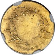 50 Centimes - Norodom I (Pattern) – reverse