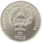 20 Riels (European Football Championship) – obverse