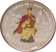 3000 Riels (Voyages of Zheng He - Portrait) – reverse