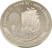 3000 Riels (Voyages of Zheng He - Ship) – reverse