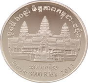 3000 Riels (Japan - Cambodia Friendship) – obverse