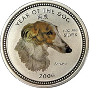 3000 Riels (Year of the Dog) – reverse