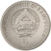 20 Riels (World Football Championship) – obverse