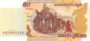 50 Riels – obverse