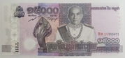 15 000 Riels – obverse