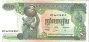 500 Riels -  obverse