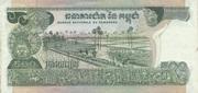 500 Riels -  reverse