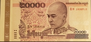 20 000 Riels – obverse