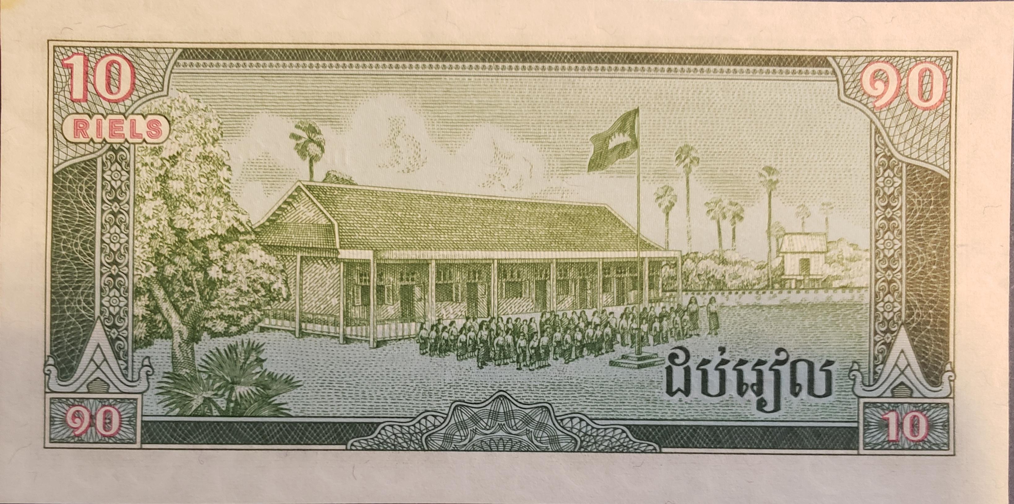 1987 UNC P-34 Cambodia 10 Riels