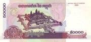 50 000 Riels – reverse