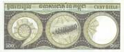 100 Riels – reverse