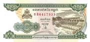 200 Riels – obverse
