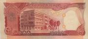 5000 Riels – reverse