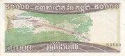 50 000 Riels -  reverse
