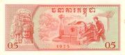 0.5 Riel / 5 Kak (Democratic Kampuchea) – reverse