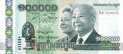 100 000 Riels – obverse